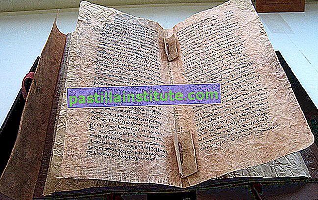 Книга Баруха