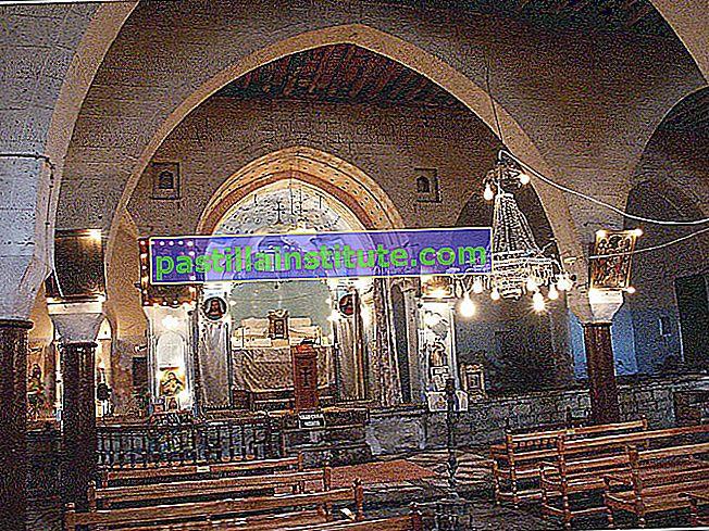 พิธีกรรม Chaldean